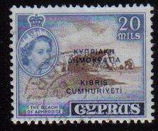 Cyprus Stamps SG 193 1960 Definitives 20 Mils - USED (c935)