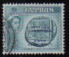 Cyprus Stamps SG 194 1960 Definitives 25 Mils - USED (c936)