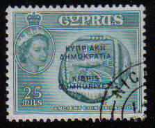 Cyprus Stamps SG 194 1960 Definitives 25 Mils - USED (c937)