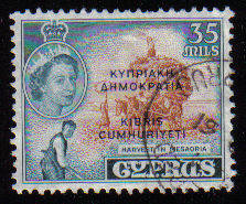 Cyprus Stamps SG 196 1960 Definitives 35 Mils - USED (c941)