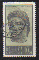 Cyprus Stamps SG 213 1962 Definitive Views 10 Mils - USED (c955)
