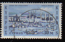 Cyprus Stamps SG 216 1962 Definitive Views 30 Mils - USED (c961)