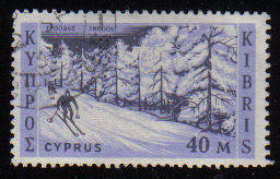 Cyprus Stamps SG 218 1962 Definitive Views 40 Mils - USED (c967)