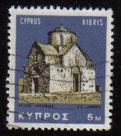 Cyprus Stamps SG 284 1966 2nd Definitives Antiquities 5 Mils - Used (c977)