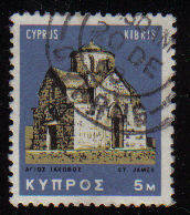 Cyprus Stamps SG 284 1966 2nd Definitives Antiquities 5 Mils - Used (c978)