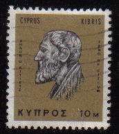 Cyprus Stamps SG 285 1966 2nd Definitives Antiquities 10 Mils - Used (c980)