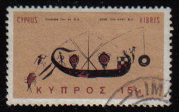 Cyprus Stamps SG 286 1966 2nd Definitives Antiquities 15 Mils - Used (c981)