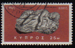 Cyprus Stamps SG 288 1966 2nd Definitives Antiquities 25 Mils - Used (c985)
