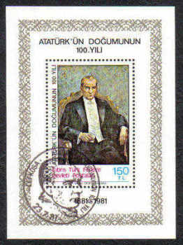 North Cyprus Stamps SG 108 1981 The Birth Centenary of Kemel Ataturk - USED (d007)