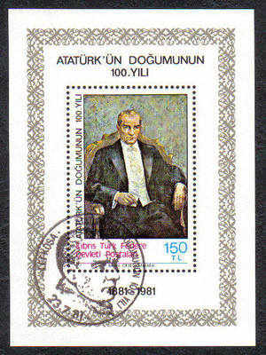 North Cyprus Stamps SG 108 1981 The Birth Centenary of Kemel Ataturk - USED