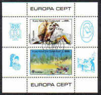 North Cyprus Stamps SG 187 MS 1986 Europa Nature and the Environment - USED (d006)
