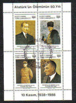 North Cyprus Stamps SG 246 MS 1988 50th Anniversary of the death of Kemal Ataturk - USED (d003)