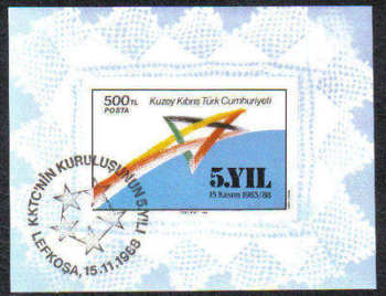 North Cyprus Stamps SG 247 MS 1988 5th anniverary of the TRNC  - CTO USED (d009)