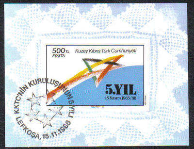 NORTH CYPRUS STAMPS SG 247 MS 1988 5th ANNIVERSARY OF THE TURKISH REPUBLIC