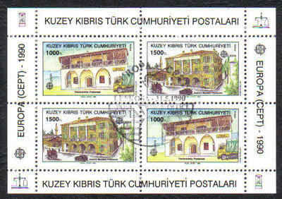 North Cyprus Stamps SG 277 1990 Post office buildings - USED (d004)