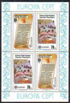 North Cyprus Stamps SG 122 MS 1982 Turkish landings - Mini sheet MINT
