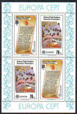 North Cyprus Stamps SG 122 1982 Turkish landings - MINT