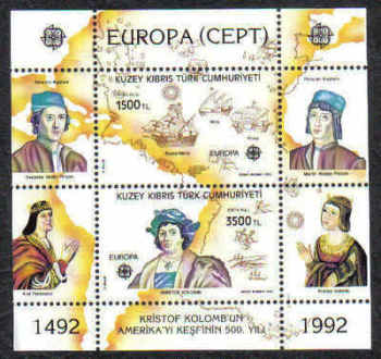 North Cyprus Stamps SG 334 MS 1992 Discovery of America - MINT