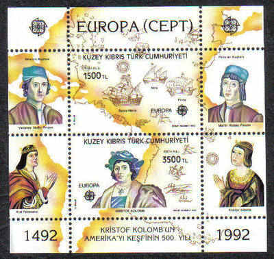 North Cyprus Stamps SG 334 1992 Discovery of America - MINT