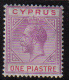 Cyprus Stamps SG 090 1922 One Piastre King George V - MH