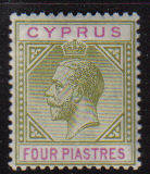 Cyprus Stamps SG 095 1921 Four Piastres King George V - MH (e304)