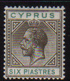 Cyprus Stamps SG 096 1923 Six Piastres King George V - MLH