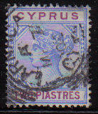 Cyprus Stamps SG 043 1896 Two Piastres - USED (d045)
