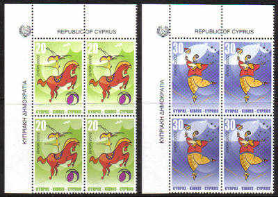 Cyprus Stamps SG 1029-30 2002 Europa Circus - Block of 4 MINT (d018)
