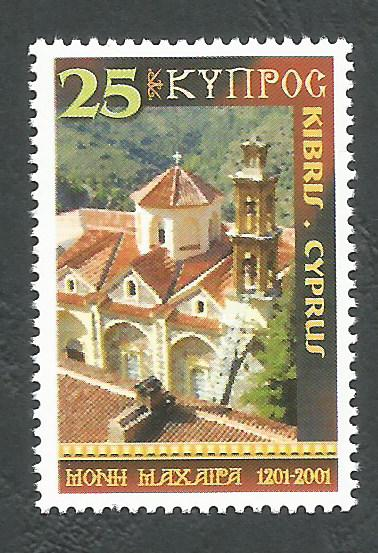 Cyprus Stamps SG 1022 2001 25c - MINT