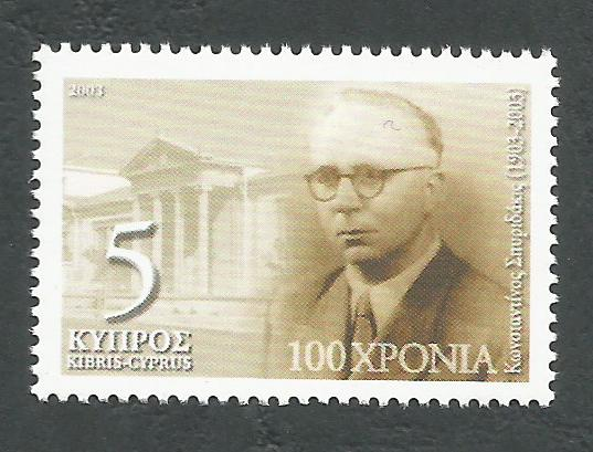 Cyprus Stamps SG 1065 2003 5c - MINT