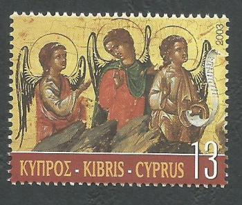 Cyprus Stamps SG 1066 2003 13c - MINT