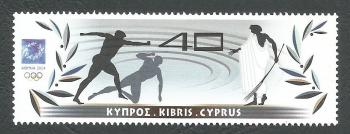 Cyprus Stamps SG 1078 2004 40c - MINT