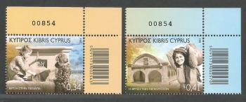 Cyprus Stamps SG 1399-1400 2016 Old Fountains of Cyprus - Control Numbers MINT