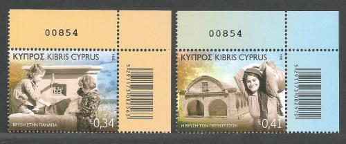 Cyprus Stamps SG 2016 (f) Old Fountains of Cyprus - Control Numbers MINT