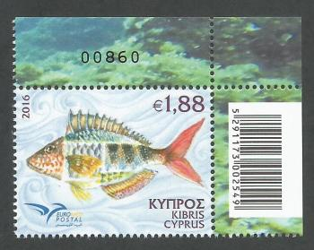 Cyprus Stamps SG 2016 (e) Euromed Fish of the Mediterranean - Control numbers MINT
