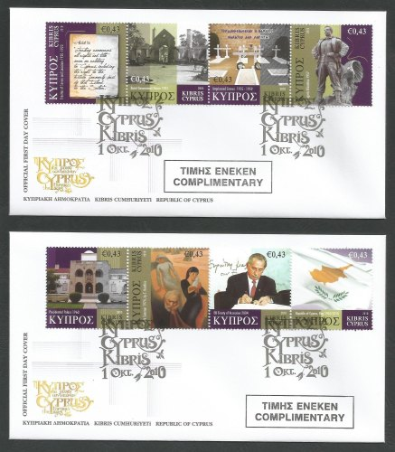 Cyprus Stamps SG 1225-32 2010 Cyprus Through The Ages Part 4 - Official FDC