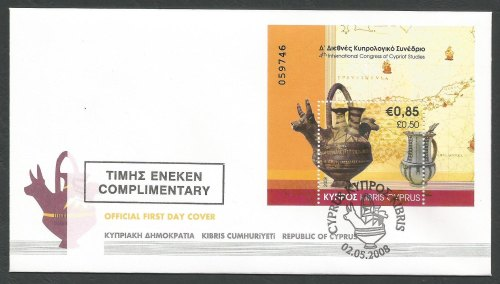 Cyprus Stamps SG 1164 MS 2008 4th Cypriot studies - Official FDC Compliment