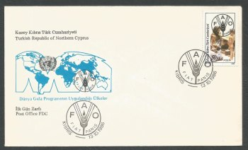 North Cyprus Stamps SG 194 1986 Food and Agriculture - Official FDC