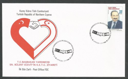 North Cyprus Stamps SG 476 1998 Visit of Turkish PM - Official FDC