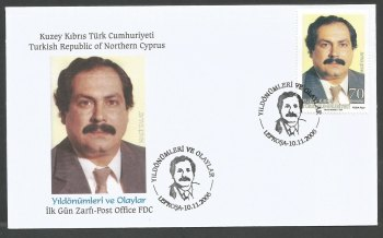 North Cyprus Stamps SG 644 2006 Naci Talat - Official FDC