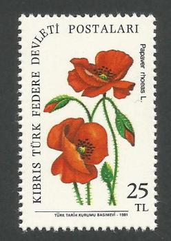 North Cyprus Stamps SG 112 1981 25TL - MINT