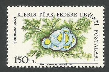 North Cyprus Stamps SG 116 1981 150TL - MINT