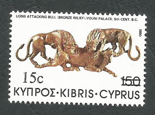 Cyprus Stamps SG 615 1983 15c - MINT