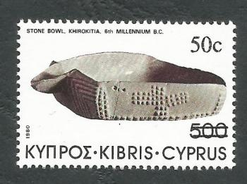 Cyprus Stamps SG 618 1983 50c - MINT