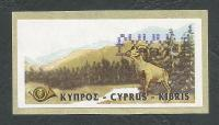 Cyprus Stamps Specimen XXX Vending Machine Labels Type B 1999 - MINT