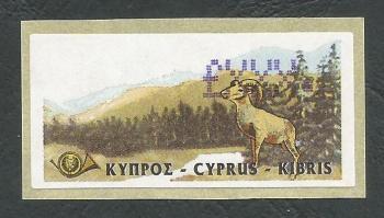 Cyprus Stamps Specimen XXX Vending Machine Labels Type B 1999 - MINT