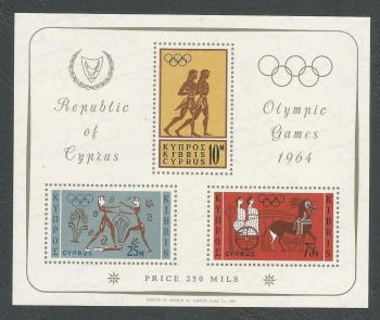 Cyprus Stamps SG 248a MS 1964 Tokyo Olympic games - Type 2 Inverted Watermark MINT
