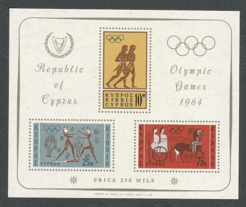 Cyprus Stamps SG 248a MS 1964 Tokyo Olympic games - Type 2 Inverted Waterma