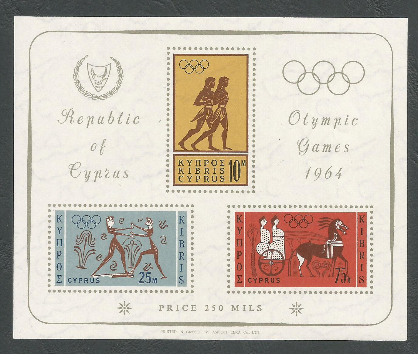 Cyprus Stamps SG 248a MS 1964 Tokyo Olympic games - Type 1 Normal watermark