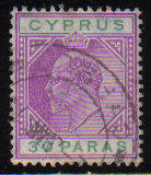 Cyprus Stamps SG 063 1904 30 Paras - USED (d091)